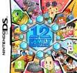 Logo Emulateurs 12 Family Games